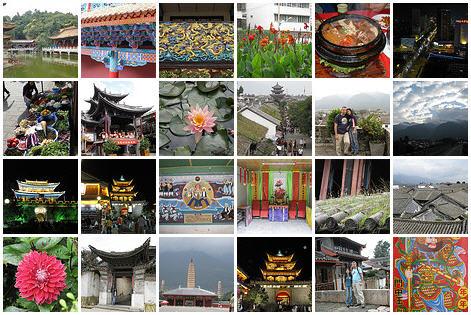 Fotos China 2007