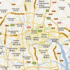 Séptimo viaje a China